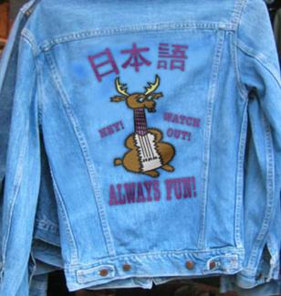 a ukalope jacket